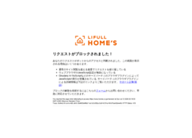 myhome-homes.jp