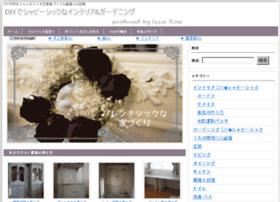 myhome-oniwa.com