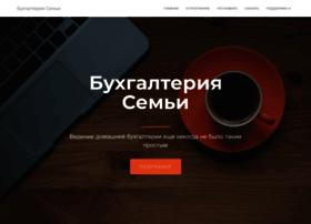 myhomesoft.ru