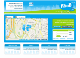 myhood.co.il