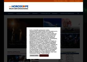 myhoroscope.gr
