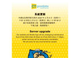 myhr.ctgoodjobs.hk