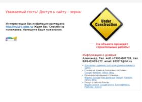 myhusband.ru