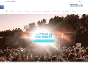 myidc.org.il