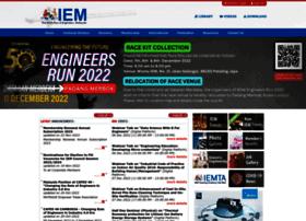 myiem.org.my