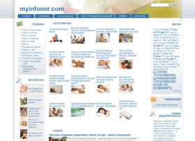 myinfomir.com