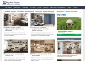 myinteriordesign.ru