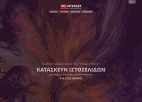 myinternet.gr