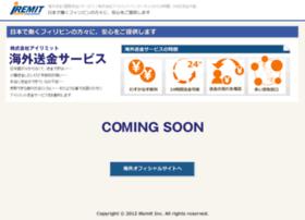 myiremit.jp