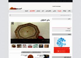 myisfahan.com