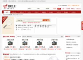 myisp.com.cn