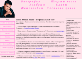 myjulian.ru