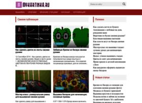 mykartinka.ru