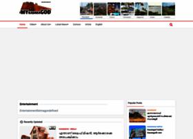 mykasaragod.com