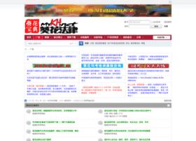 mykh.net