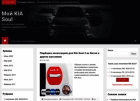 mykiasoul.ru