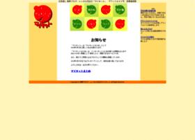 mykit.jp