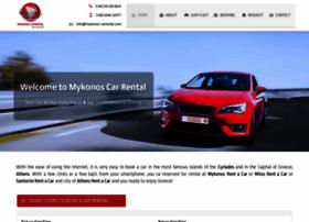 mykonos-carrental.com