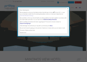 mykonosview.gr