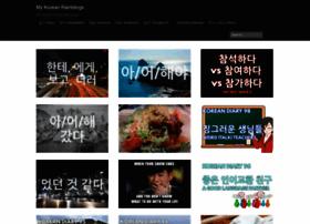 mykoreanramblings.wordpress.com