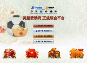 mykuso.com