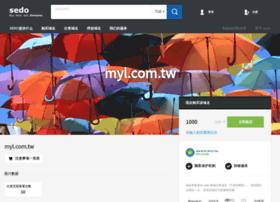 myl.com.tw