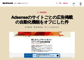 mylifeyourlife.net
