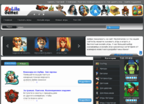 mylikegames.ru