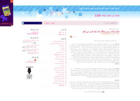 mylink118.mihanblog.com