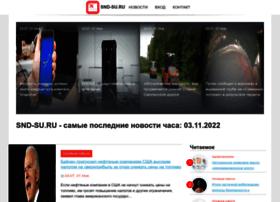 mylira.ru