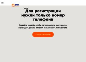 mylk.qiwi.ru