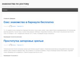 mylovebaby.ru