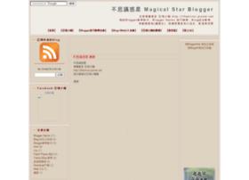 mymagicalstar.blogspot.com