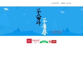 mymanhua.com