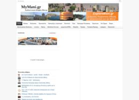 mymani.gr