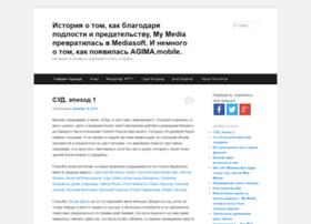 mymediacompany.ru