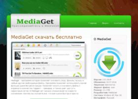 mymediaget.ru