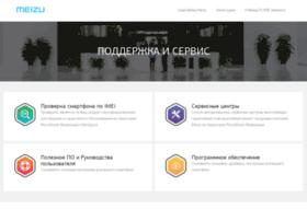 mymeizu.ru