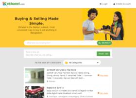 mymensinghcity.olx.com.bd