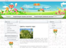 mymitroshki.ru
