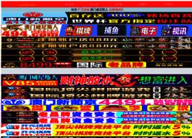 mymobia.com