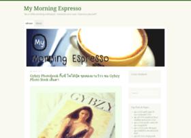 mymorningespresso.wordpress.com