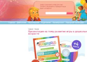 mymystic.ru