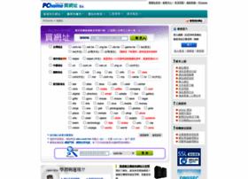 myname.pchome.com.tw