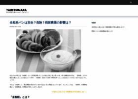mynameisjanezjansa.com