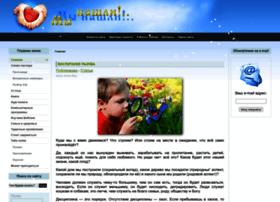 mynashli.ru