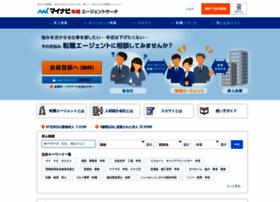 mynavi.agentsearch.jp