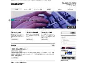 mynet.ne.jp