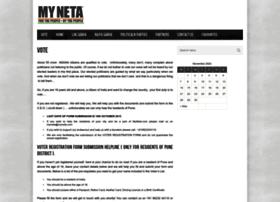 myneta.com