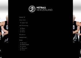 mynetball.co.nz